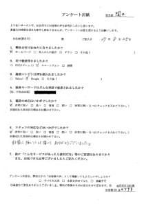 埼玉県所沢市にて遺品整理のご依頼 お客様の声
