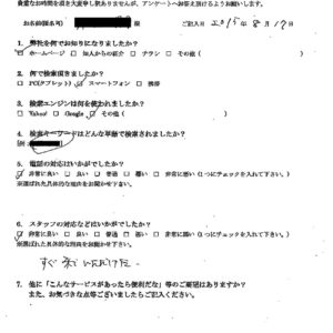 埼玉県上尾市にて冷蔵庫の回収処分 お客様の声