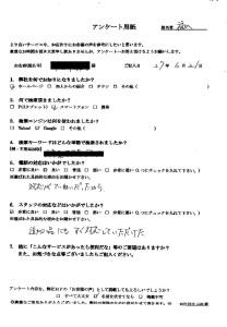 埼玉県草加市にて金庫の回収処分のご依頼 お客様の声