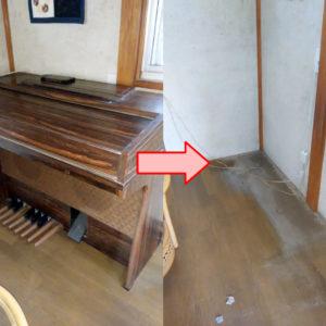 楽器屋で買取価格のつかないエレクトーンも回収可能!見積もりした中で一番安く処分できた、と大変ご満足いただけました!