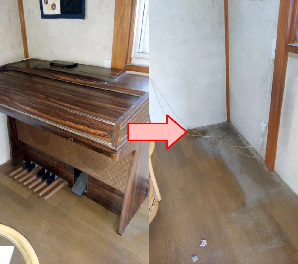 楽器屋で買取価格のつかないエレクトーンの回収
