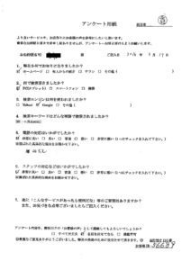 蓮田市にてダイニングテーブルの回収処分のご依頼 お客様の声