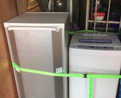 【川口市西川口】冷蔵庫、洗濯機の回収☆丁寧で迅速な作業に大変ご満足いただけました!