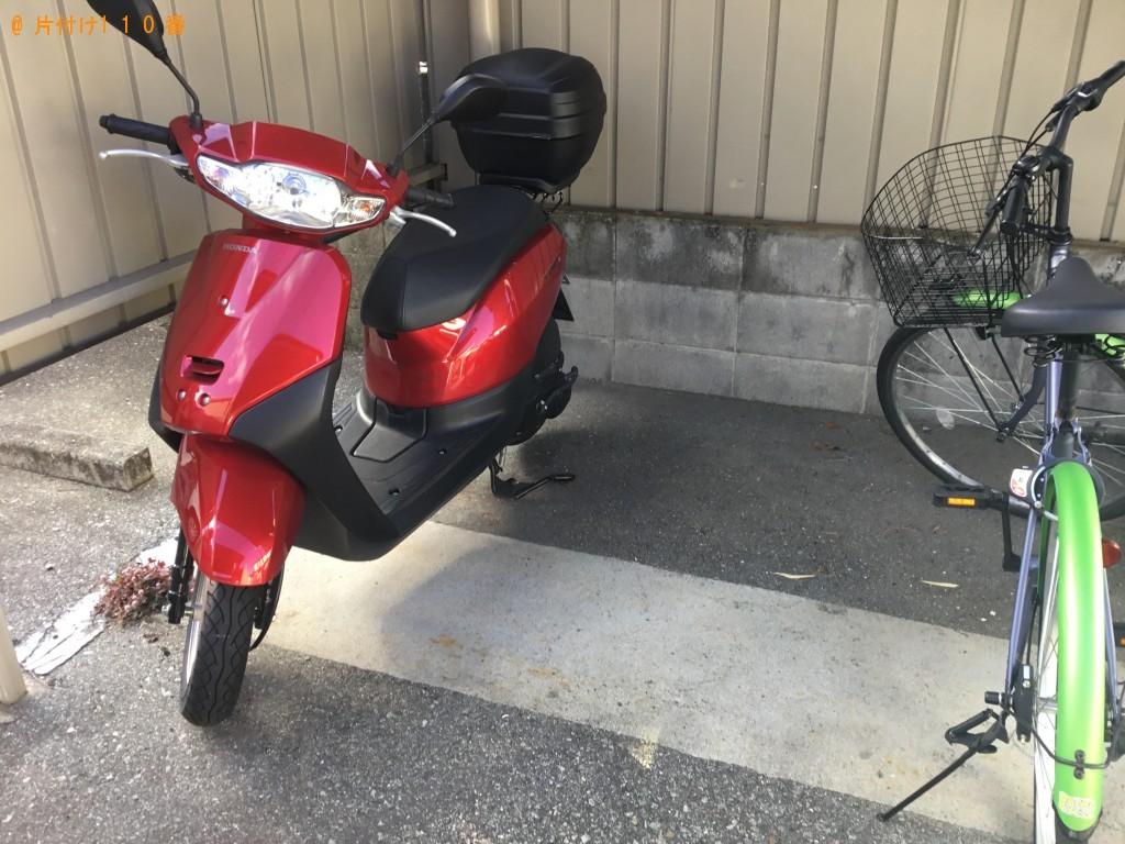 【さいたま市】自転車の回収・処分ご依頼 お客様の声