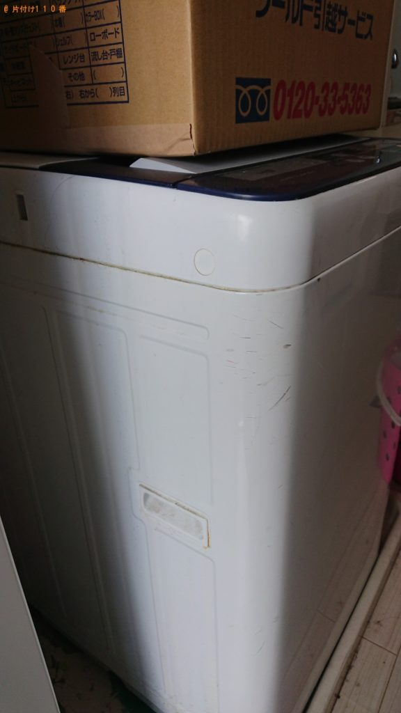 【飯能市】洗濯機、衣装ケース、ハンガーラックの回収・処分