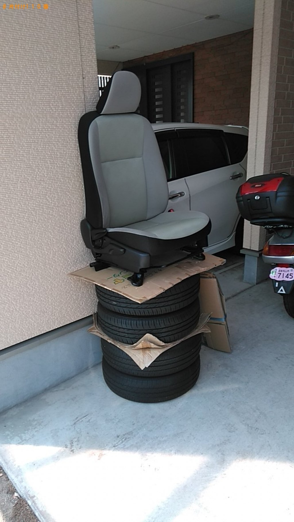 【さいたま市】自動車タイヤ、車のシートの回収・処分ご依頼
