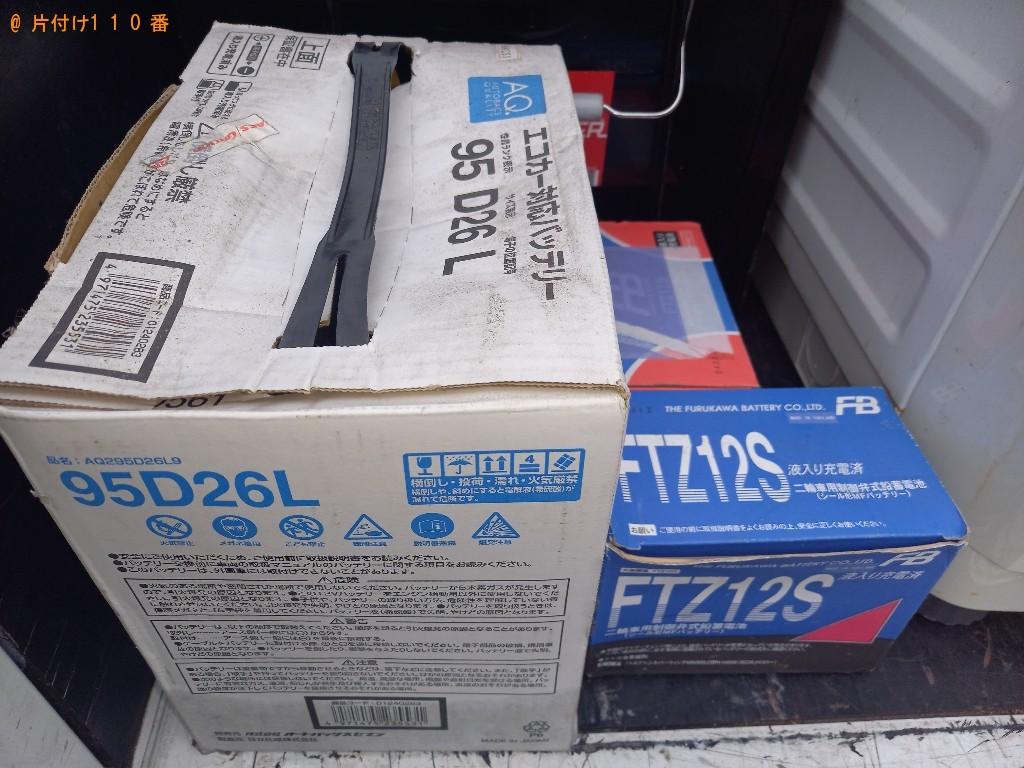 【さいたま市西区】テレビ、ドラム式乾燥機付き洗濯機の回収・処分
