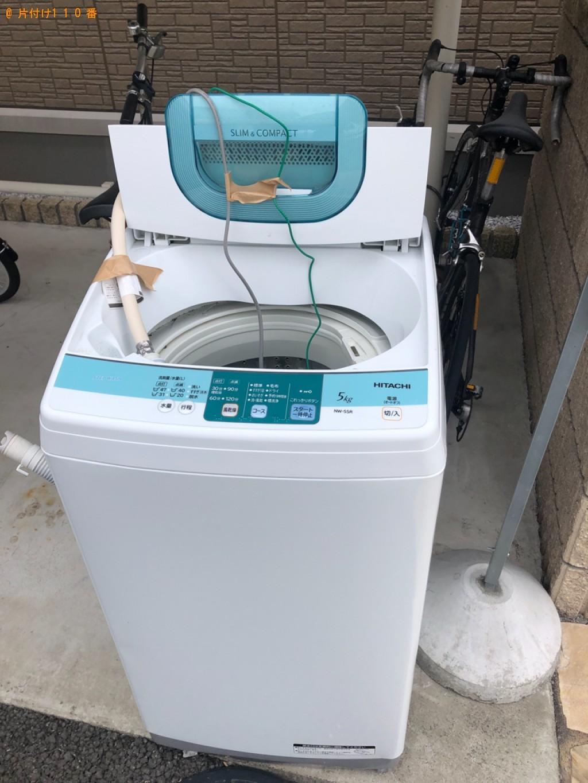 【熊谷市】洗濯機の回収・処分ご依頼 お客様の声