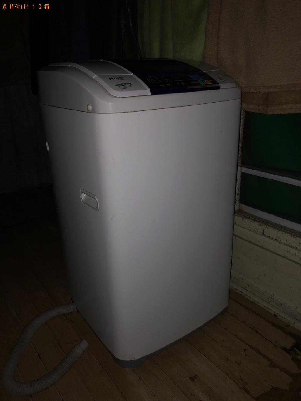 【さいたま市北区】洗濯機の回収・処分ご依頼 お客様の声