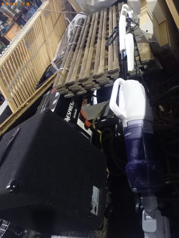【川口市】シングルベッド、アンプ、掃除機、すのこの回収・処分