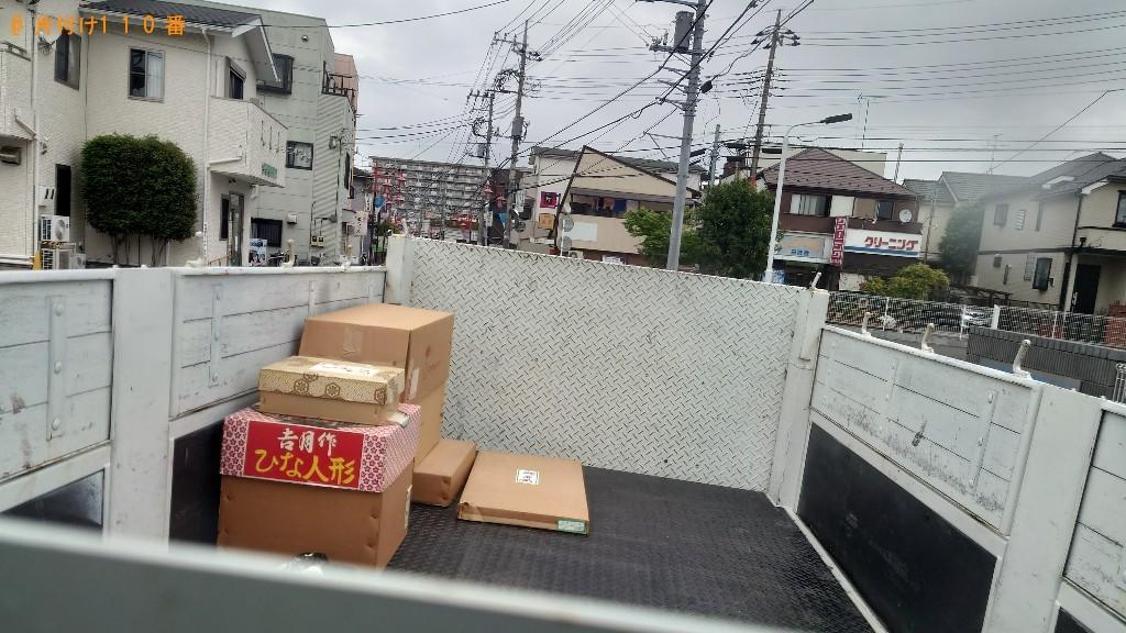 【さいたま市】人形の回収・処分ご依頼 お客様の声