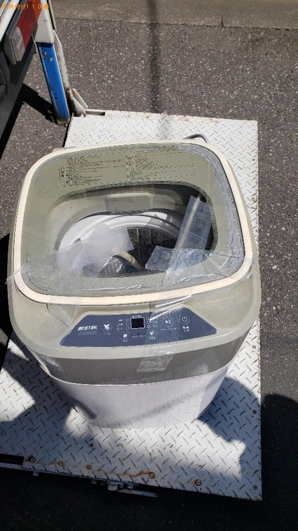 【さいたま市桜区】洗濯機の回収・処分ご依頼 お客様の声