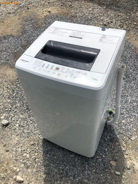 【さいたま市緑区】洗濯機の回収・処分ご依頼 お客様の声
