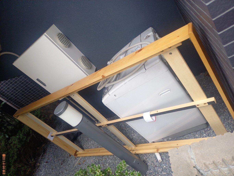 【さいたま市北区】洗濯機、家具の回収・処分ご依頼 お客様の声
