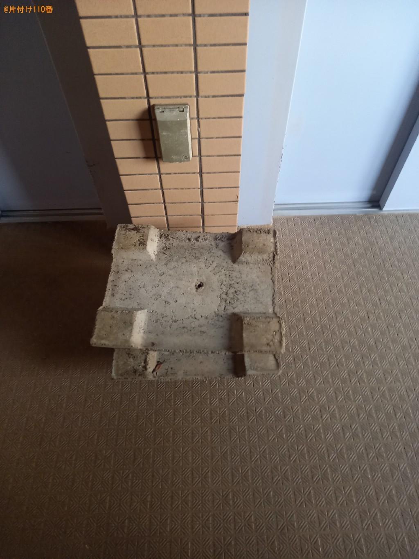 【川口市金山町】物干し台のコンクリート部分の回収・処分ご依頼